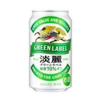*350ml缶は3ケースまで1個口分の送料 *500ml缶は2ケースまで1個口分の送料 *350ml...