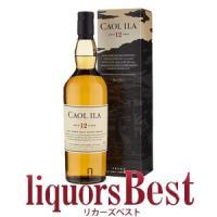 ウイスキー カリラ 12年  700ml 箱付_あすつく対応 シングルモルト 洋酒 whisky