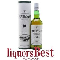 ウイスキー ラフロイグ 10年  40度 700ml 並行品 シングルモルト 洋酒 whisky