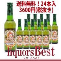 世界中を熱狂させたクイーン(QUEEN)の公式プレミアムビール 新登場!!  このビールは、世界的に...