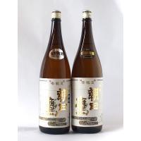 十四代で有名な高木酒造の日本酒です。 酒蔵さんから入荷するエリアも狭くなり、地元でもなかなか入手でき...