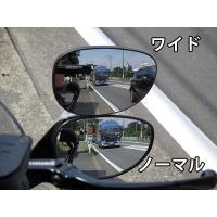 SPYDER 各車用 ワイドビューミラー|lirica-store|02