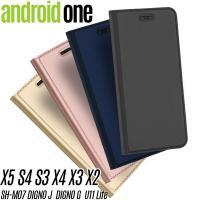Android One X5 X4 X3 S4 S3 手帳型 ケース DIGNO J G SH-M07 カバー スマホケース アンドロイドワン AndroidOne