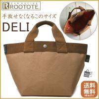 ◆ブランド:ルートート ROOTOTE サブバッグでもメインでも使えるトートバッグ! マチ幅があるの...
