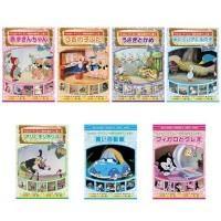 ウォルト・ディズニー制作の名作童話シリーズ。誰もが知っている「赤ずきんちゃん」他たっぷり56話!お子...