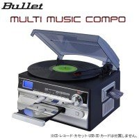 CD、USBやSDカードに取り込んだ音源だけでなく、懐かしのレコードやカセットテープの音源も楽しむこ...