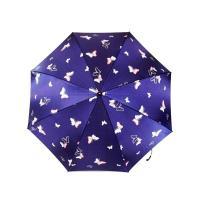 使い勝手の良い二段式折りたたみ傘です。光沢あるサテン生地に蝶柄がオシャレです。匠の名人技で一本一本手...