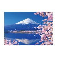 雄大な富士と湖面に映る「逆さ富士」を満開の桜が美しく彩る(山梨)。美しい絵画のような情景をジグソーパ...