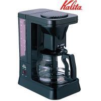 さらに使いやすく、もっとおいしくなった10杯用コーヒーメーカーです。 製造国:日本 素材・材質:ET...