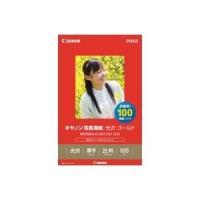 【商品名】キャノン(Canon) 写真用紙・光沢 ゴールド 2L判 100枚 2310B034