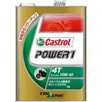 【商品名】エンジンオイル Power1 4T 10W-40 4L  カストロール 【バイク用品】