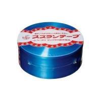 【商品名】(業務用10セット)CIサンプラス スズランテープ 24202014 470m 青
