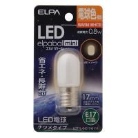 【商品名】(業務用セット) ELPA LEDナツメ球 E17 電球色 LDT1L-G-E17-G11...