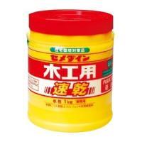 【商品名】(業務用セット) セメダイン 木工用接着剤 速乾タイプ AE-284 1個入 【×2セット...