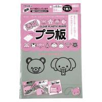 【商品名】(業務用セット) 西敬 透明プラ板 B4判 TP-501 透明 1枚入 【×10セット】