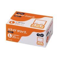 【商品名】 (まとめ) TANOSEE スライドクリップ L シルバー 1箱(20個) 【×5セット...