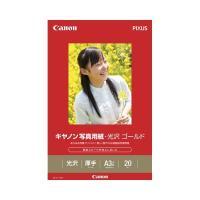 【商品名】(まとめ) キャノン Canon 写真用紙・光沢 ゴールド 印画紙タイプ GL-101A3...
