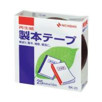 【商品名】(まとめ) ニチバン 製本テープ<再生紙> 25mm×10m 黒 BK-256 1巻 【×...
