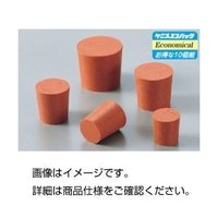 【商品名】(まとめ)赤ゴム栓 No14(10個組)【×3セット】