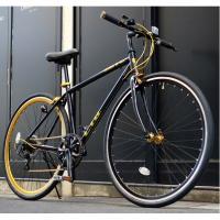 【商品名】クロスバイク 700c(約28インチ)/ブラック(黒) シマノ7段変速 重さ/ 12.0k...