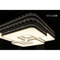 【商品名】シーリングライト(照明器具) LEDタイプ/4000ルーメン 自然光色 四角型フラット 〔...