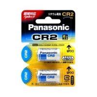 【商品名】パナソニック(家電) カメラ用リチウム電池 3V CR2 2個パック CR-2W/2P
