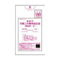 【商品名】 姫路市 可燃小20L手付マチ有20枚半透明 HMJ65 【(30袋×5ケース)合計150...