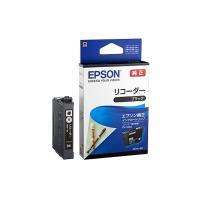 【商品名】 エプソン PX-049A/PX-048A用 インクカートリッジ(ブラック) 【ジャンル・...