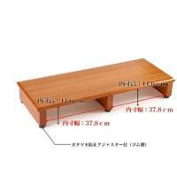 【商品名】玄関踏み台/ステップ台【大】 木製 段差(高さ)調節機能付き 幅90cm