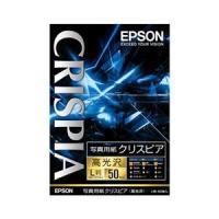 【商品名】エプソン(EPSON) 写真用紙クリスピア<高光沢> (L判/50枚) KL50SCKR