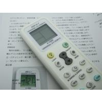 ●1000種対応各社共通のエアコン用ユニバーサルマルチリモコンです。 三菱電機MITSUBISHI、...