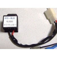 LED対応ウインカーリレーです。 KLX250/Dトラッカーに使用できます。  ウインカー電球をLE...