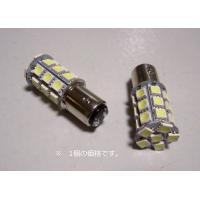 SMD-LED 27個搭載のLEDテールランプ/ストップランプ のダブル球のバルブです。周辺と後方に...