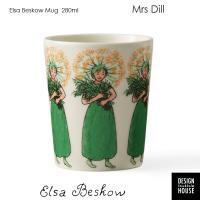 エルサべスコフ・カップMrs.Dill(ミセス・ディル)DESIGN HOUSE stockholm(デザインハウス ストックホルム)