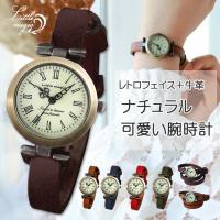 【可愛い リトルマジック 腕時計】【 高品質でアンティーク感が可愛いと喜ばれてます 】高品質とデザイ...