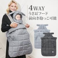 ベビーマフィン 抱っこ紐 防寒ケープの2019年NEWバージョンが登場です。 新モデルの新しい機能は...