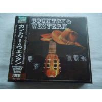 【ULTIMATE EDITION SERIES:カントリー&ウエスタン:歌詞付:CD3枚組...