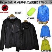 特徴     Pertex Shield Plusを採用した超軽量防水ジャケット。170gという 驚...