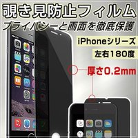 仕様 対応機種:iPhone8・8Plus・iPhone7・7Plus・iPhone6/6S・6Pl...