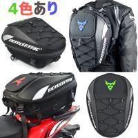 MOTOCENTRIC オートバイ リュック サック  ツーリング レインカバー付き シートバッグ バックパックヘルメットバッグ バイク用