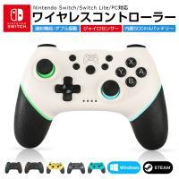 Nintendo Switch ワイヤレスコントローラー Switch Lite コントローラー 無線 任天堂 スイッチ ゲームパッド PC対応 6軸 ジャイロセンサー TURBO連射 ダブル振動