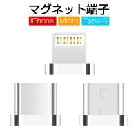 【mini Type マグネット式充電端子】  一度装着すれば、ケーブルとの着脱が非常に簡易になりま...