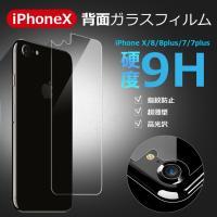 【商品特徴】 対応機種: ・iPhone8/iPhone8 Plus ・iPhone7/iPhone...