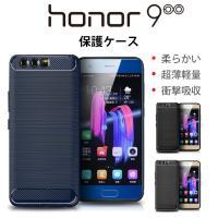 HUAWEI honor9 カバー Huawei カバー ファーウェイ HUAWEI honor9 ...