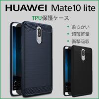 Mate 10 lite カバー Huawei カバー ファーウェイ HUAWEI Mate 10 ...
