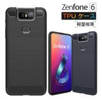 対応機種: ZenFone 4 Max ZC520KL 素材: TPU  【柔軟TPU素材を使用】 ...