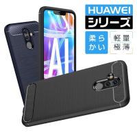 HUAWEI P20 lite カバー Huawei HWV32 HWU34 カバー ファーウェイ ...