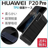 HUAWEI P20 Pro カバー Huawei HW-01K docomo カバー ファーウェイ...