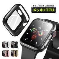 【商品特徴】 ・Apple Watch Series 2 42mm ・Apple Watch Ser...