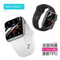 Apple Watch 4 フィルム 40mm Apple Watch Series 4 全面保護フィルム 44mm アップル ウォッチ 4 液晶フィルム Apple Watch4 液晶シール 透明  送料無料